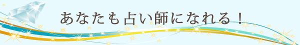 Uranaishi
